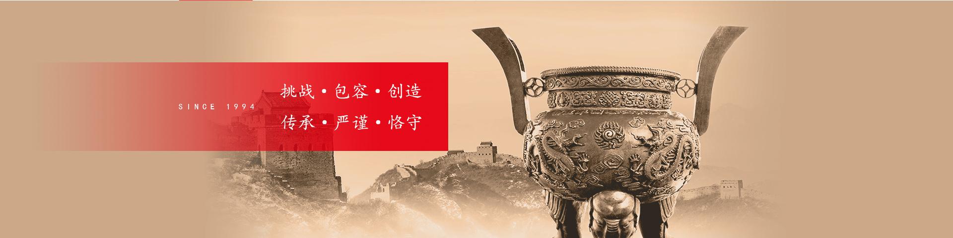 京师(昆明)律师事务所-提供专业法律服务