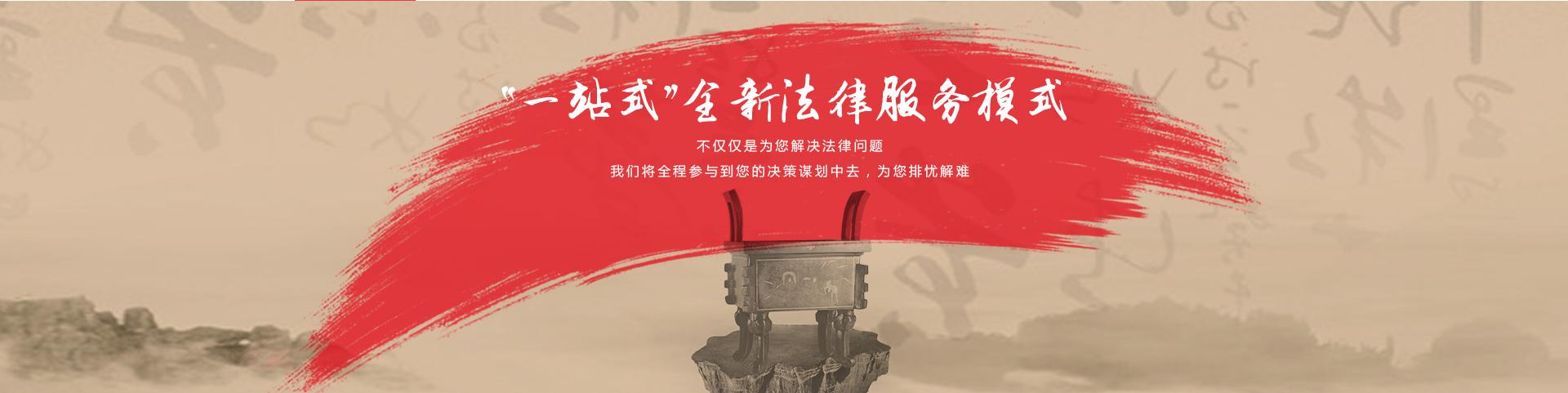 京师(昆明)律师事务所-专业律师团队
